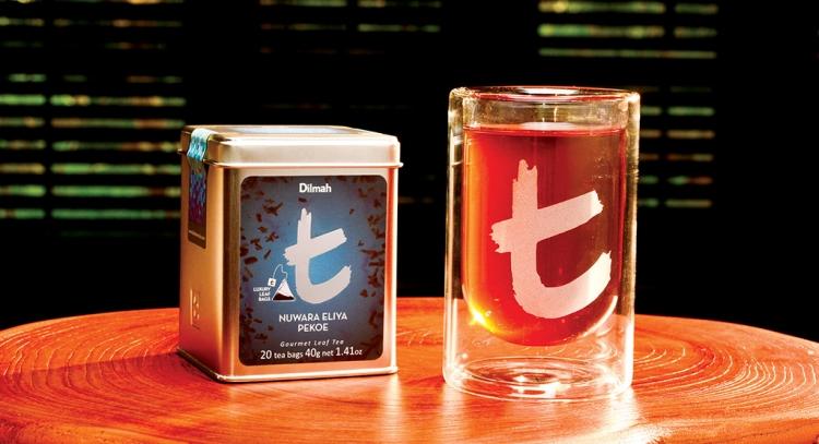 Dilmah t-Series Designer Gourmet Teas