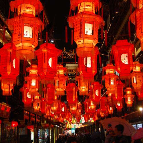 Lantern / Yuanxiao Festival