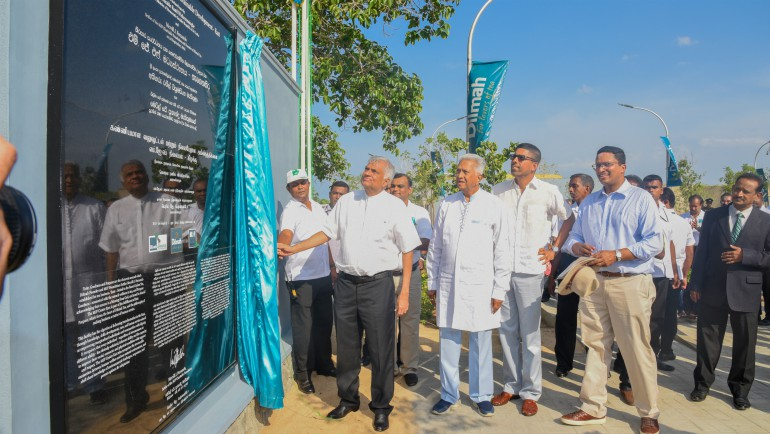 Philanthropist Dilmah Tea owning family opens humanitarian centre