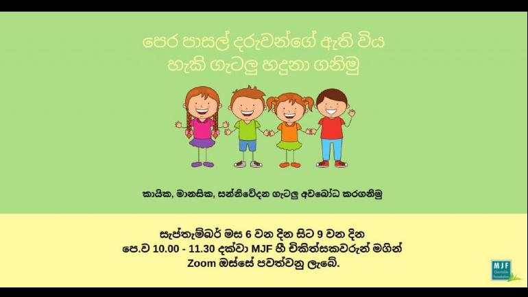 Nurturing a child's formative years