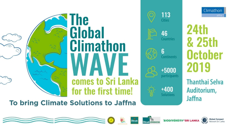The Climathon is coming to Sri Lanka for the first time!