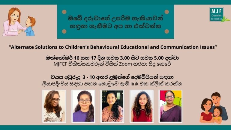Alternate Solutions to Children's Behavioural Educational and Communication Issues