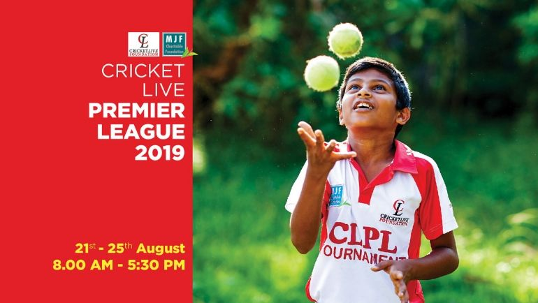 CLPL 2019 - Cricket Live Premier League