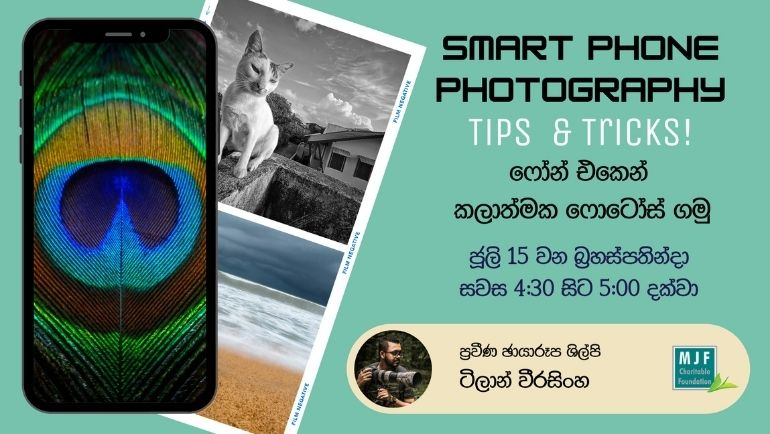 A Guide to Smartphone Photography