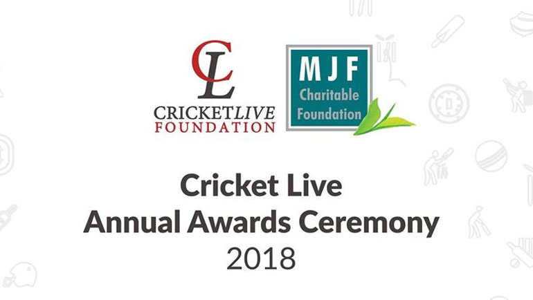 Cricket Live Annual Awards Ceremony 2018