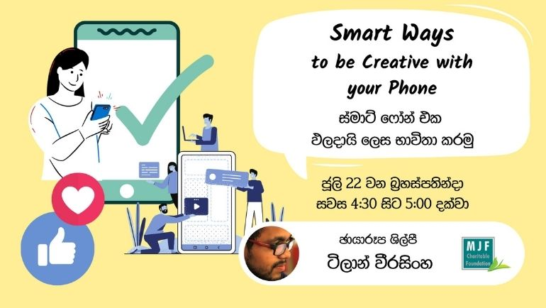 Smart Ways to be Creative with your...