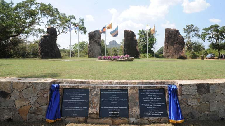 Inauguration of Thoppigala Heritage Park