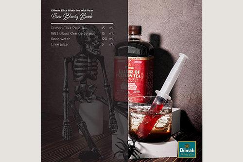 Elixir Bloody Bomb