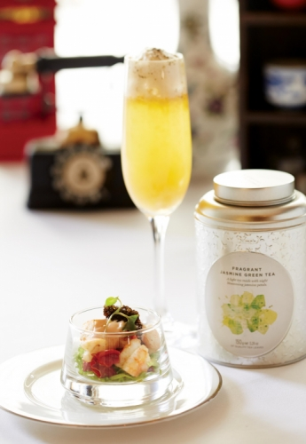 A Declaration of Jasmine Tea Champagne